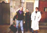 Леха,Вовка Брагин и Литва возле института паразитологии